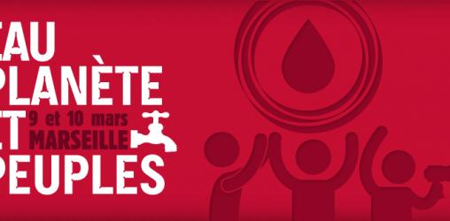 Eau, Planète et Peuples : deux jours pour l'eau, bien commun de l'humanité